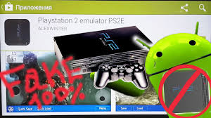 playstation 2 emulator for android playstation 2 emulator android os ps2e is 100 не ведитесь