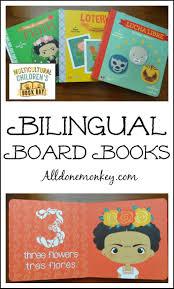 bilingual board books multicultural children u0027s book day all