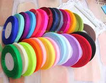 organza ribbon wholesale buy organza ribbon and get free shipping on aliexpress