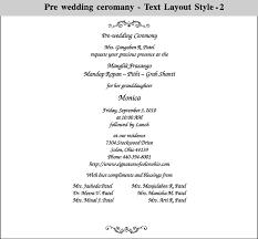 indian wedding reception invitation wording pre wedding party invitation wording indian wedding reception