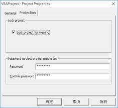 excel vba hide worksheet with password xlveryhidden