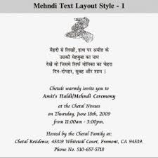 mehndi invitation wording fresh invitation wording for mehndi party mefi co