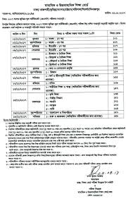 100 hsc math guide full bangladesh sri narayana publication