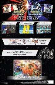 amazon com pokémon ultra sun nintendo 3ds video games