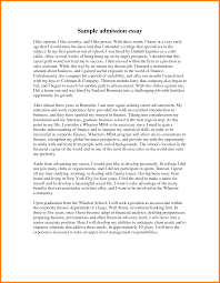 help writing a paper for college the college essay writing the college essay