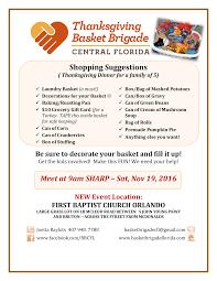 basket brigade 2016 details k92 3