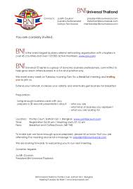 100 free downloadable meeting invitation letter example how to