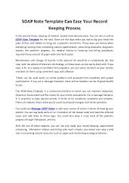 Soap Notes For Therapist Soap Note Template Can Ease Your Record Keeping Process 1 638 Jpg Cb 1434991127
