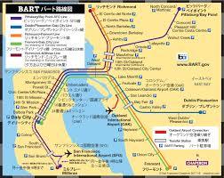 Sfo Bart Map by サンフランシスコの交通機関 サンフランシスコ観光ガイドの