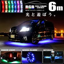 tape lights with remote daikon oroshi chokuhanbu rakuten global market led tape car 360
