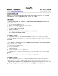 application of production engineer 1