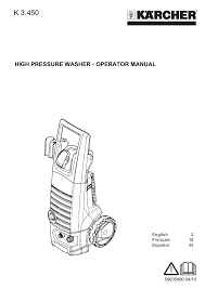 karcher pressure washer wiring diagram karcher electric pressure