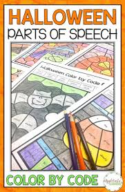 best 25 parts of speech activities ideas on pinterest parts of