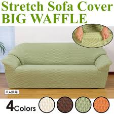 stretch sofa slipcover online get cheap fashionable couch aliexpress com alibaba group