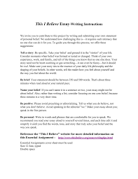 sample sat essays 12 this i believe example essays trueky com essay free and printable we found 70 images in this i believe example essays gallery