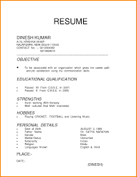 resume examples example of resume by easyjob the best free example