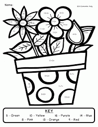 Multiplication Coloring Page Worksheet The Largest And Most Mystery Coloring Pages