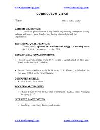 mba student resume for internship resume format for mba hr students fresh mba hr internship resume