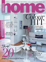 home design magazines 2015 top 7 middle east design magazines