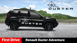 nissan terrano vs renault duster renault duster adventure edition 2016 launched first drive youtube