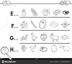 commencer la lettre dun mot Coloriage  Image vectorielle izakowski