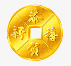 new year gold coins new year coins happy new year new year gold png image and