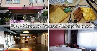 colmar cuisine cr饌tion 太一德瑞蜜月甜蜜遊 day3 宿 4 hotel mercure colmar ch de mars