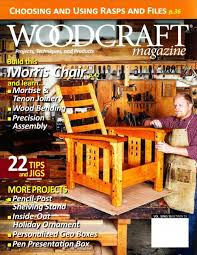 Woodworking Magazine Free Downloads by Segmented Salad Bowl Plans Used Woodwork Machinery Australia