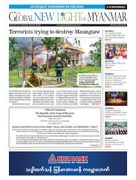 28 aug 17 gnlm by myanmar newspaper issuu