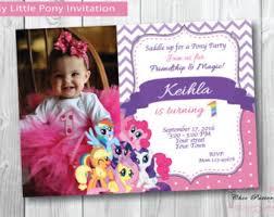 my little pony invitation digital etsy