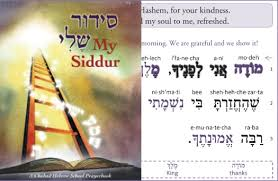 chabad siddur chabad rabbi publishes animated siddur crownheights