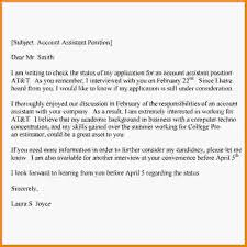 8 interview follow up email sample letter template wordsample