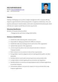 Fashion Stylist Resume Examples by Resume Cv Templates Free Download Word Example Cv Resume Sample