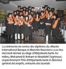 attijari wafa bank siege casablanca master attijariwafa banktrente lauréats distingués l economiste