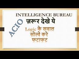solution bureau math practice question for acio with solution