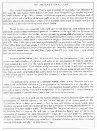 PopazFree Examples Essay And Paper