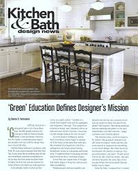 Interior Design Magazines by Patricia Gaylor Interiors Magazine Articles