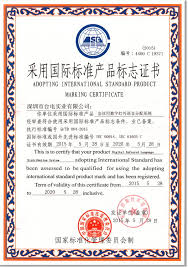 H Certification Letter Taiden Industrial Co Ltd