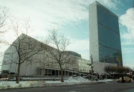 siege des nations unis le siège des nations unies à york le 4 février 1996 oeuvre de