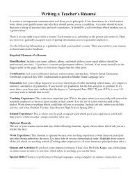 Resume Packet Teacher Resume Verbs Best Resume Collection
