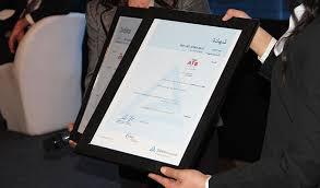 si e atb tunisie atb 1ere banque tunisienne certifiée iso 27001 pour les services