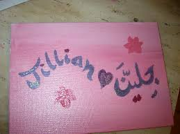 muslim crafts eid end of year gift then which of your lord u0027s