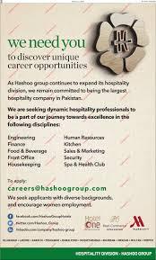 Spa Front Desk Job Description Hashoo Group Career Opportunities Hashoo Group Jobs In Islamabad