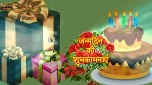 birthday wish tree happy birthday in greetings messages ecard animation
