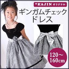 kids formal dress dress yp