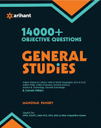 buy 14000 objective questions general studies book online at