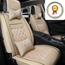 recouvrement siege auto housse siège auto universelle pdr 10 pièces leather silk