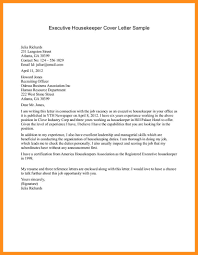 cover letter backgrounds sample housekeeper cover letter