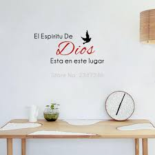 spanish home decor store aliexpress com buy spanish quote el espiritu de dios esta en