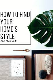how to find your decorating style and stick to it copper home